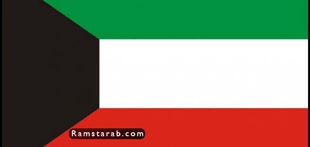 علم الكويت13