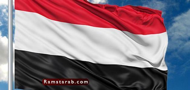 علم اليمن14
