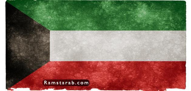 علم الكويت14