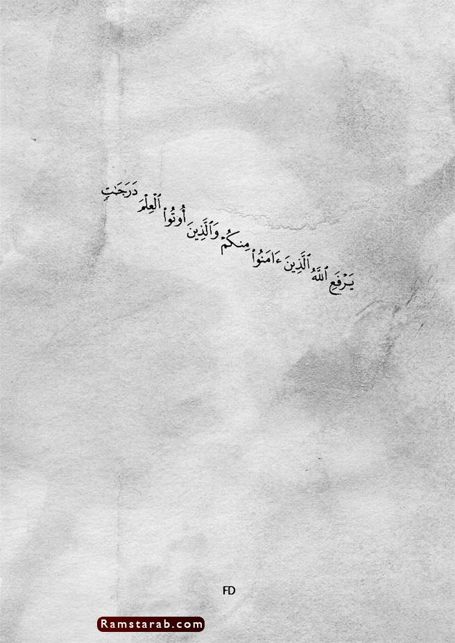 آيات قرآنية22