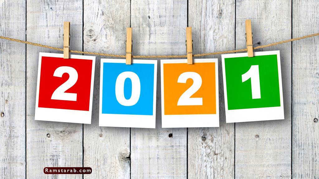 صور 2021  4