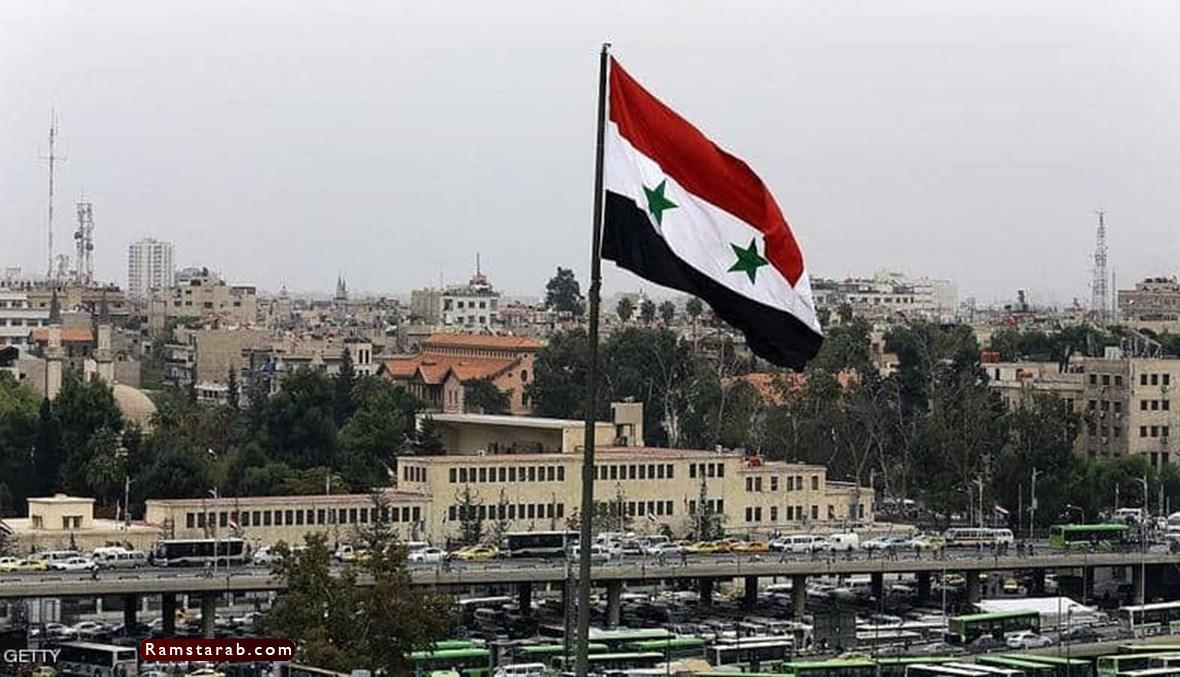 علم سوريا10