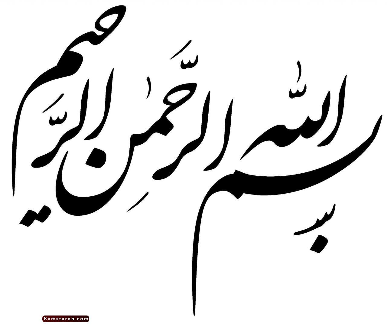 بسم الله  مزخرفة19
