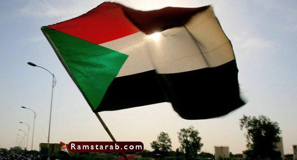 علم السودان9