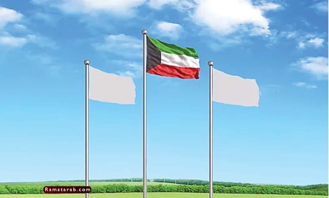 علم الكويت9