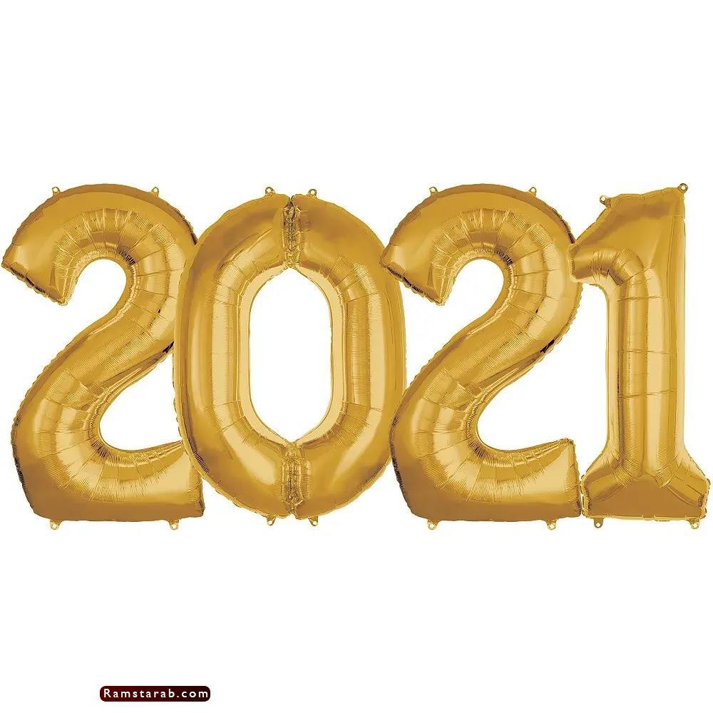 صور 2021  2