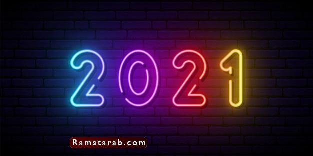 صور 2021  6