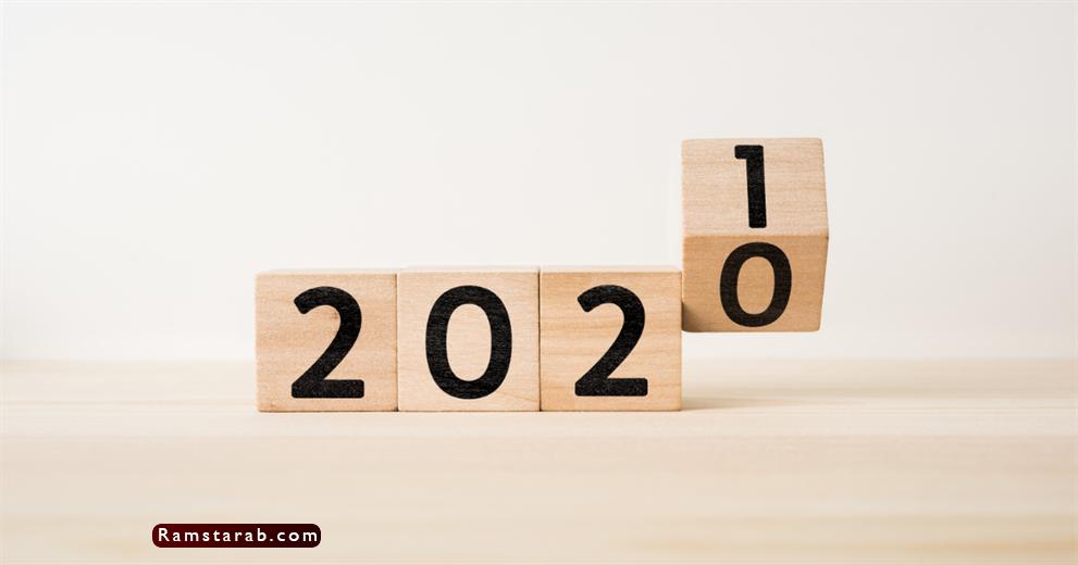 صور 2021  5
