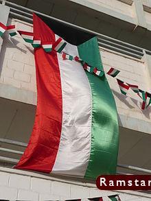 علم الكويت2