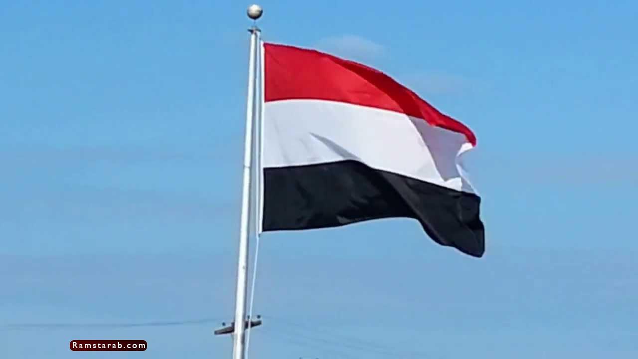 علم اليمن2