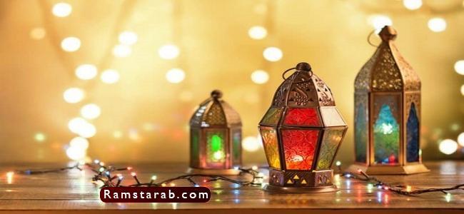 زينة رمضان2