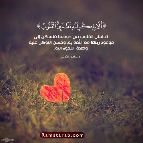 آيات قرآنية17
