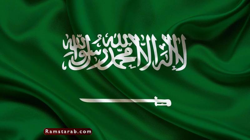 علم السعودية6