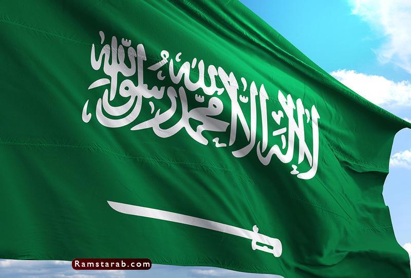 علم السعودية5