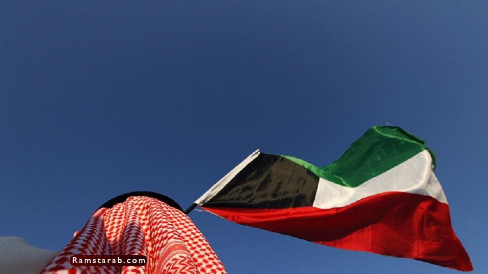 علم الكويت
