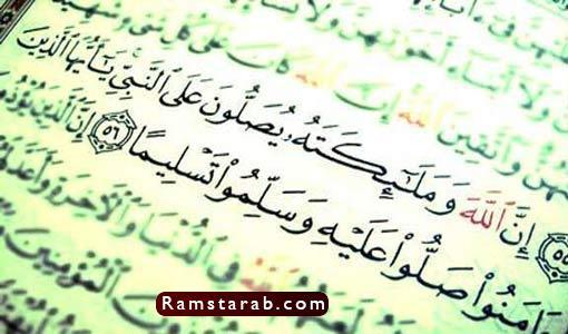 آيات قرآنية25