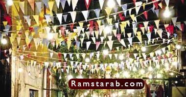 زينة رمضان4