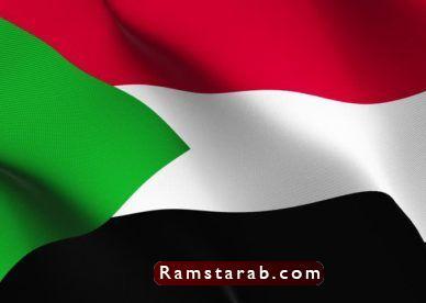 علم السودان2