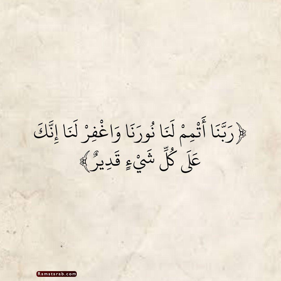آيات قرآنية12