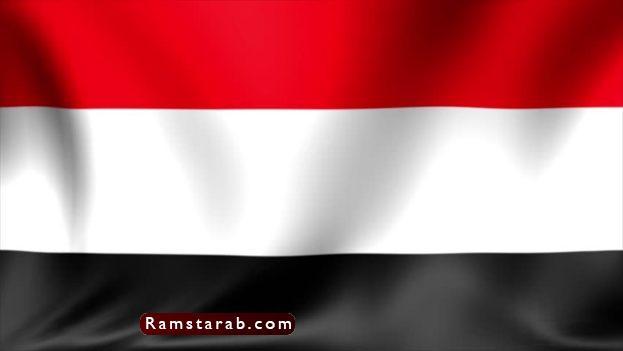 علم اليمن4