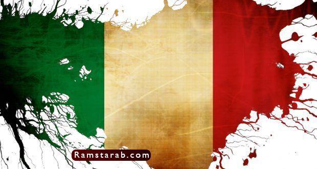 صور علم ايطاليا25