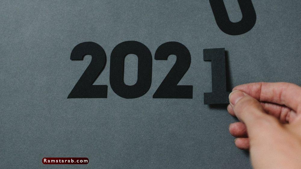 صور 2021  8