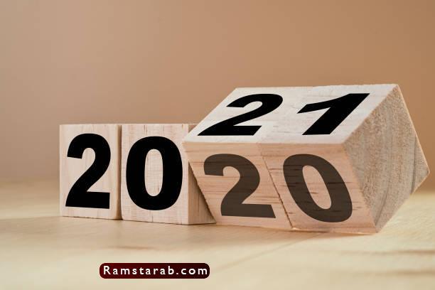 صور 2021  9