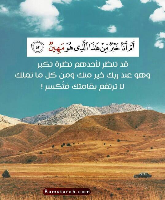آيات قرآنية15