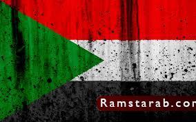 علم السودان7