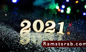 صور 2021  11