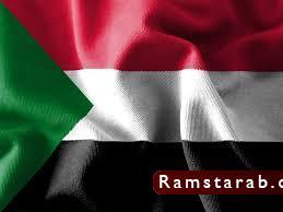 علم السودان5