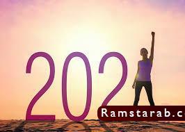 صور 2021  12