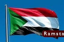 علم السودان11