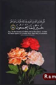 آيات قرآنية14