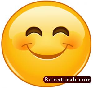 فيس مبتسم20