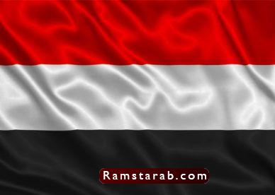 علم اليمن5