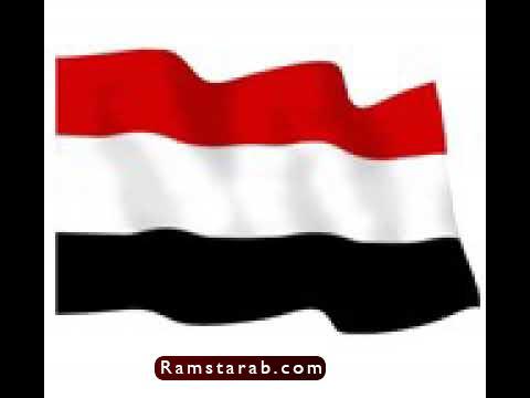 علم اليمن9