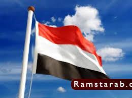 علم اليمن10