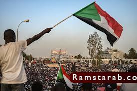 علم السودان18
