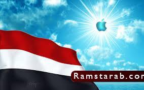 علم اليمن11