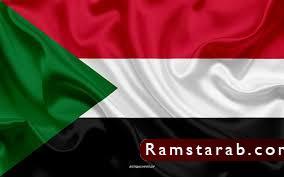 علم السودان17