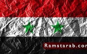 علم سوريا22