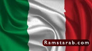 صور علم ايطاليا17