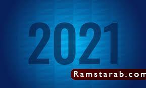 صور 2021  13