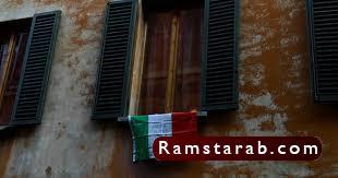 صور علم ايطاليا18