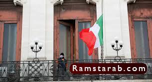 صور علم ايطاليا19