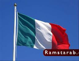 صور علم ايطاليا20