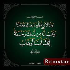 آيات قرآنية11