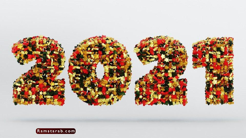 صور 2021  18