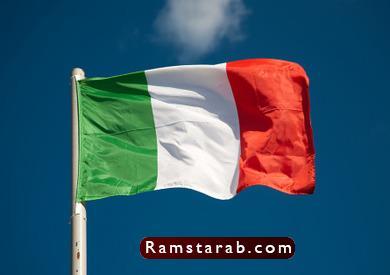 صور علم ايطاليا14
